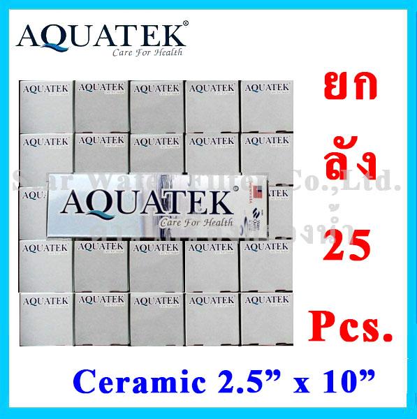 ไส้กรองน้ำ CERAMIC 10 นิ้ว x 2.5 นิ้ว 0.3 Micron Aquatek ยกลัง 25 Pcs.