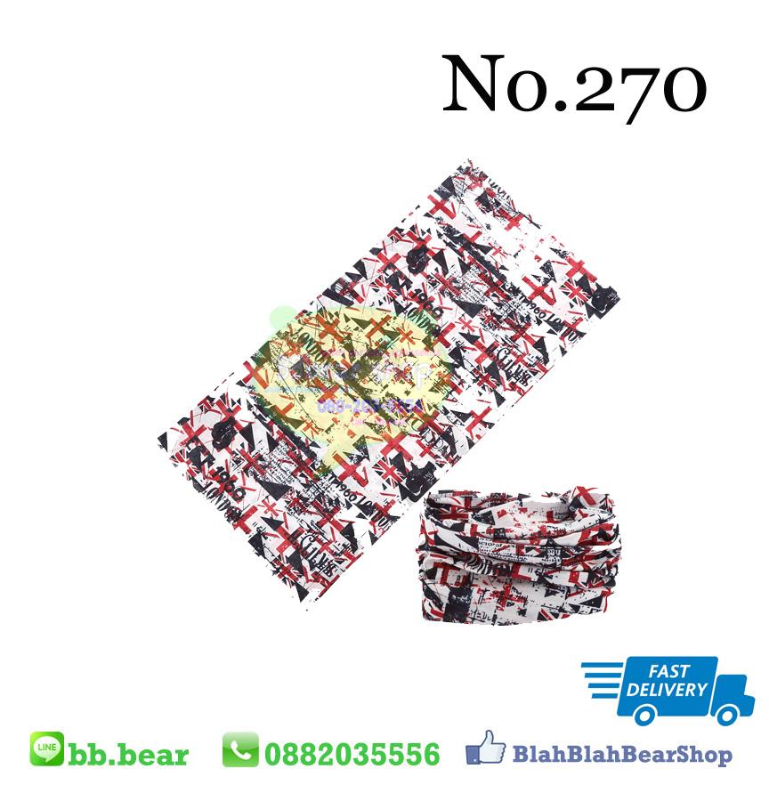 ผ้าบัฟ - 270