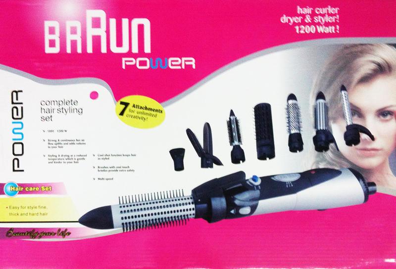 ชุดเครื่องม้วนผมไฟฟ้า BRRUN 1200W
