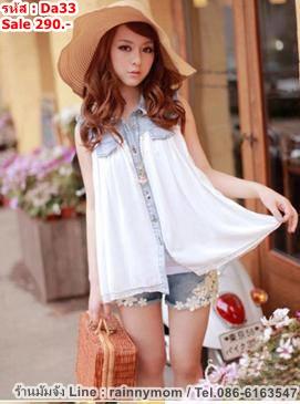 #เสื้อคลุมท้อง คอปกแขนกุดผ้ายีนส์ ด้านล่างเป็นผ้าชีฟองสีขาวกระดุมหน้า ชุดน่ารักผ้าเนื้อนิ่มใส่สบายจร้า