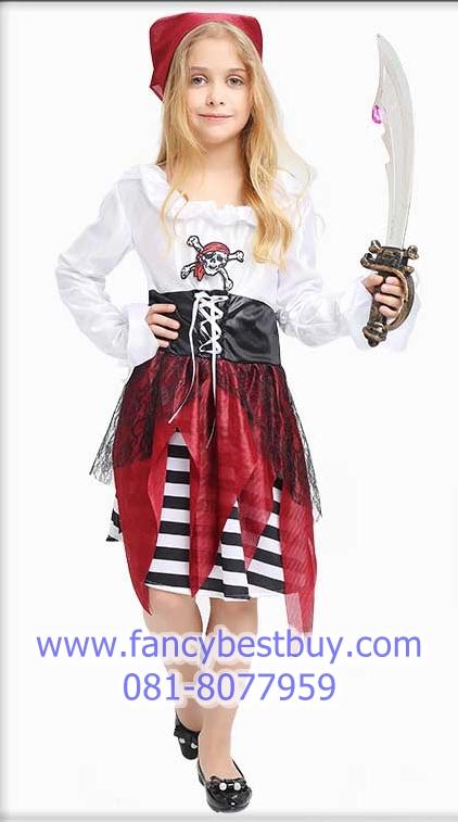 ชุดแฟนซีเด็ก สาวน้อยโจรสลัดสุดสวย Pretty Pirate Girl มี ขนาด XL