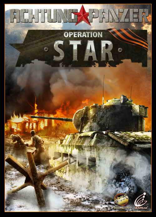 Achtung Panzer Shilovo 1942 ( 1 DVD )