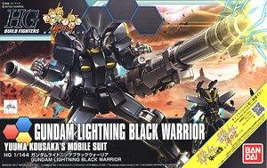 :HG BF61 1/144 Lightning Black Warrior 1800yen