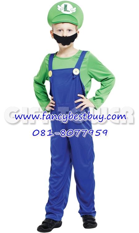 ชุดแฟนซีเด็ก Luigi สีเขียว จาก game Mario มี ขนาด M, L, XL