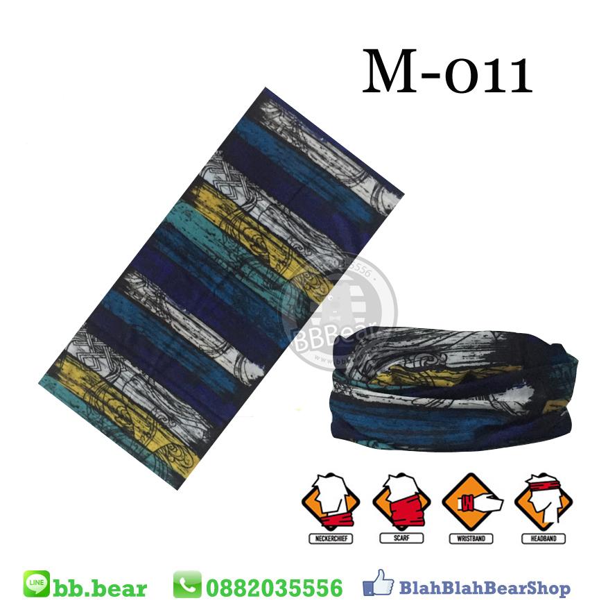 ผ้าบัฟ - M-011