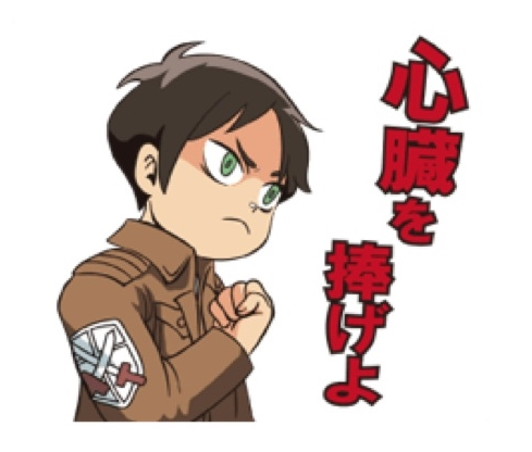 Attack on Titan Animated Stickers