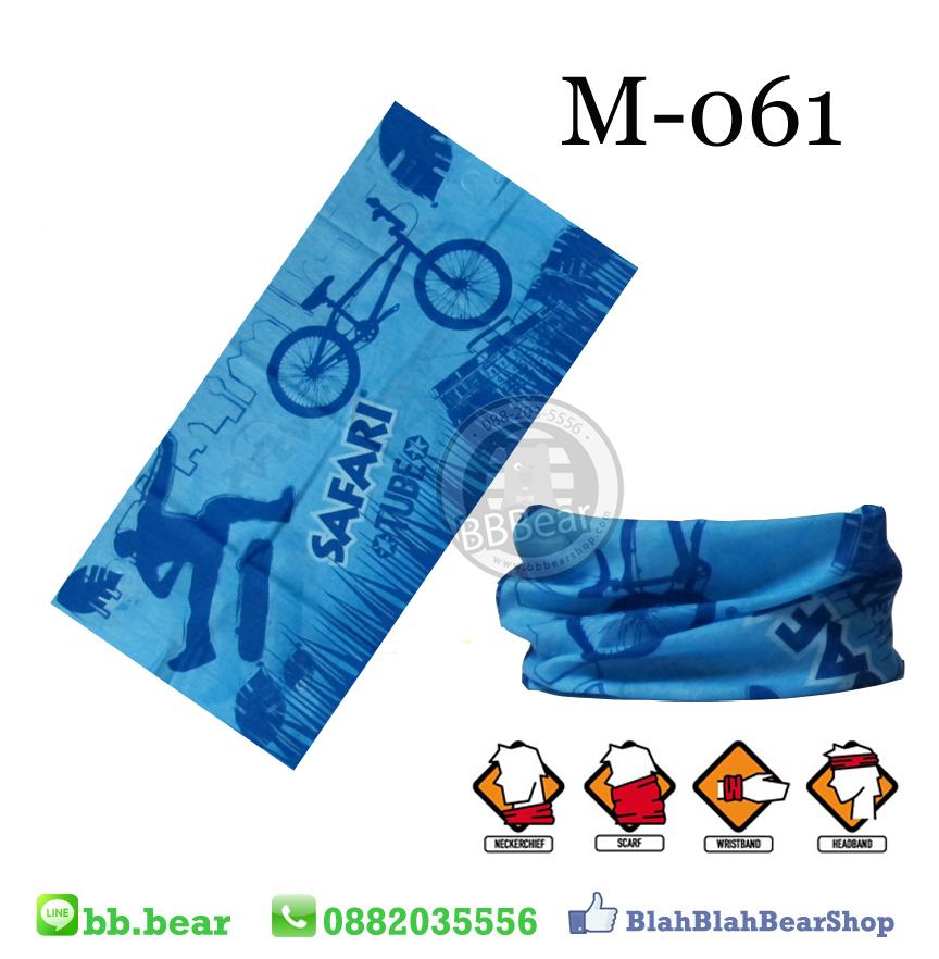 ผ้าบัฟ - M-061