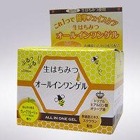 ใบหน้านุ่มขาวอ่อนกว่าวัย FRESH HONEY SERIES SOAP สบู่น้ำผึ้งสดจากฟุกุโอกะ All-in-One ผสมผสานไฮยารูรอน 3ชนิดและสารสกัดจากทับทิมและส้มโอพร้อมตาข่ายตีฟองมีฤทธิ์ต้านอนุมูลอิสระสูงเป็นการบำรุงในทุกขั้นตอนในการล้างหน้า