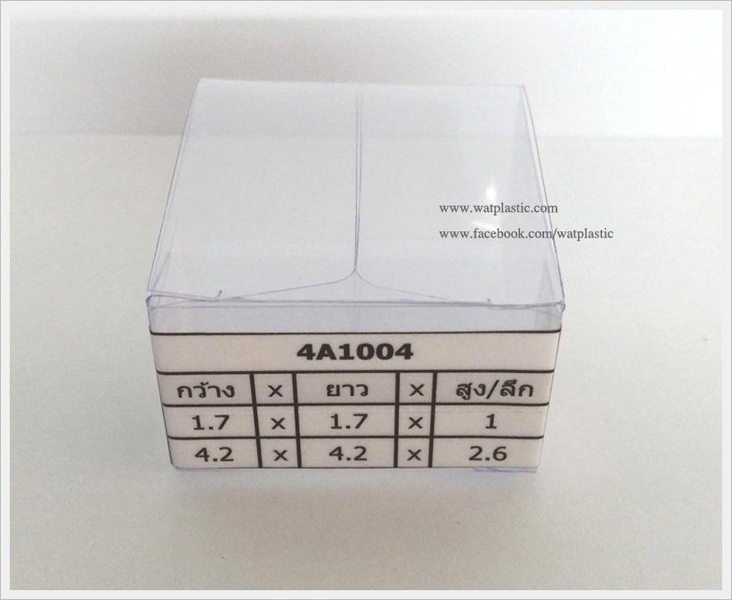 กล่อง ตลับครีม/กระปุกครีม ขนาด 4.2 x 4.2 x 2.6 cm