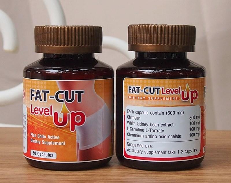 Fat-Cut Level Up Plus Chito Actif ดักไขมัน เห็นผลเยี่ยม ขนาด30 เม็ด