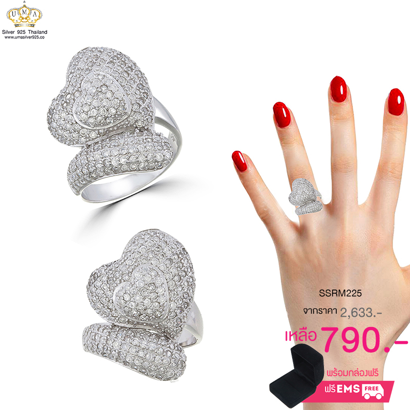แหวนทองคำขาว ประดับเพชร CZ แหวนทรงก้านไขว้หัวใจซ้อนทับกันนูนสูง ฝังเพชรแบบเต็มหัวใจ ดีไซส์หรูหราอลังการ