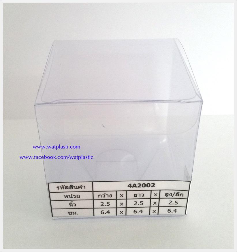 กล่องคัพเค้ก มาการอง 6.4 x 6.4 x 6.4 cm