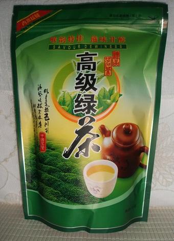 ชาดอกมะลิ น้ำหนัก 100 กรัม (ดอกมะลิล้วนๆ)