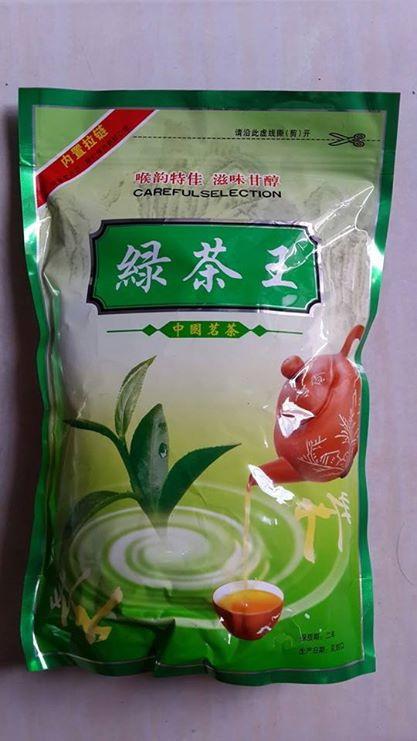 ใบชาจุ้ยเซียน คัดพิเศษ น้ำหนัก 1 กิโลกรัม