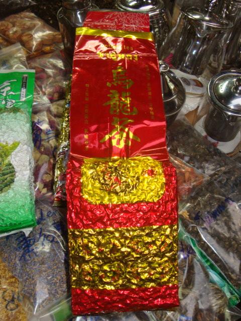 ชาอู่หลง เบอร์ 17 เกรด A น้ำหนัก 200 กรัม แถม แก้วชงชา 500 ML จำนวน 1 ใบ ฟรี