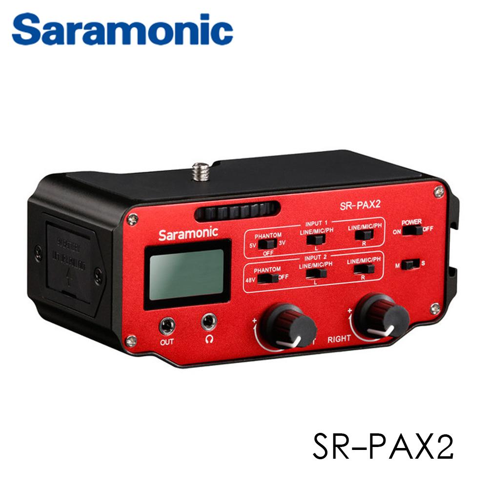 Saramonic SR-PAX2 Universal Audio Adapter for DSLR Cameras