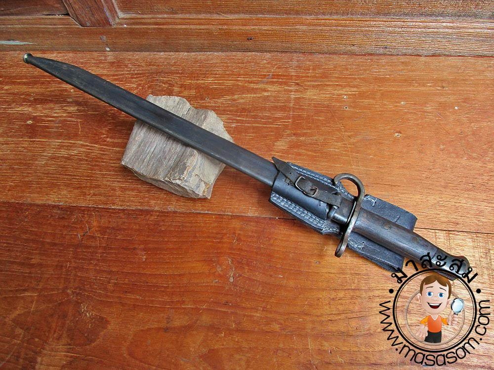 ดาบปลายปืนญี่ปุ่นอาริซากะ