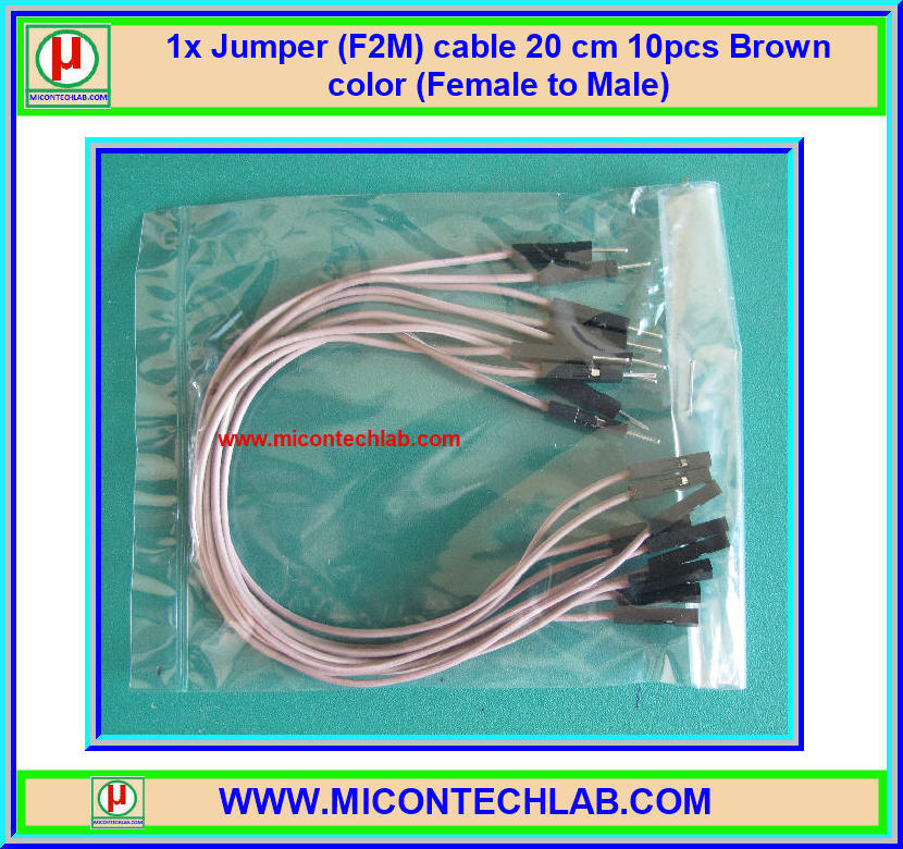 1x Jumper (F2M) cable 20 cm 10pcs Brown color (Female to Male)