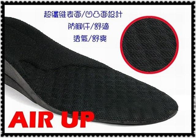 พร้อมส่ง-แผ่นเพิ่มความสูง size 40-45 หรือ size เกาหลี 255 - 280 # แผ่นเพิ่มความสูง 3.5 - 5 cm. เต็มเท้า สีดำ