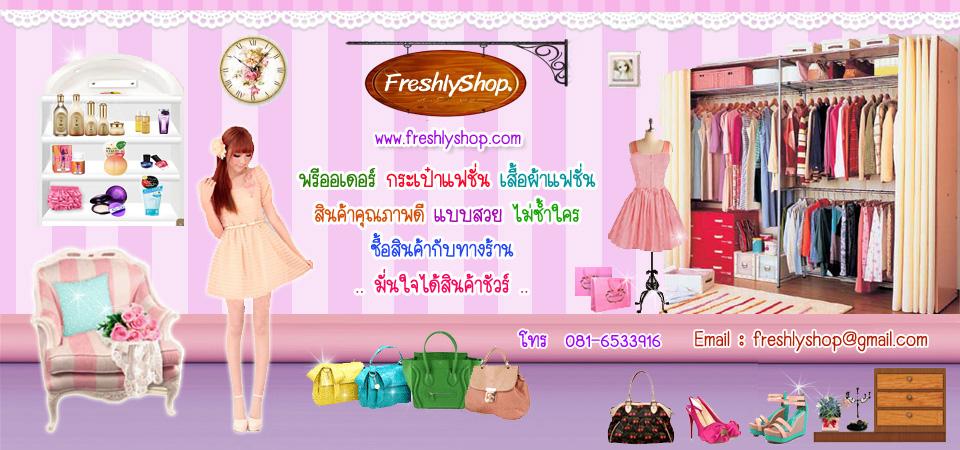 freshlyshop