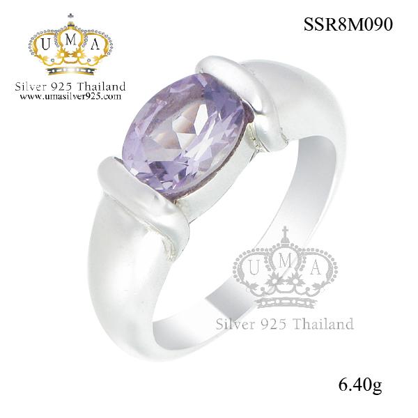 แหวนเงิน ประดับเพชร CZ แหวนพลอยเม็ดชูสีม่วง ก้านแหวนเรียวเรียบ ดีไซน์โฉบเฉี่ยวทันสมัยควรค่าแก่การครอบครอง ใส่ติดนิ้วได้ทุกงาน