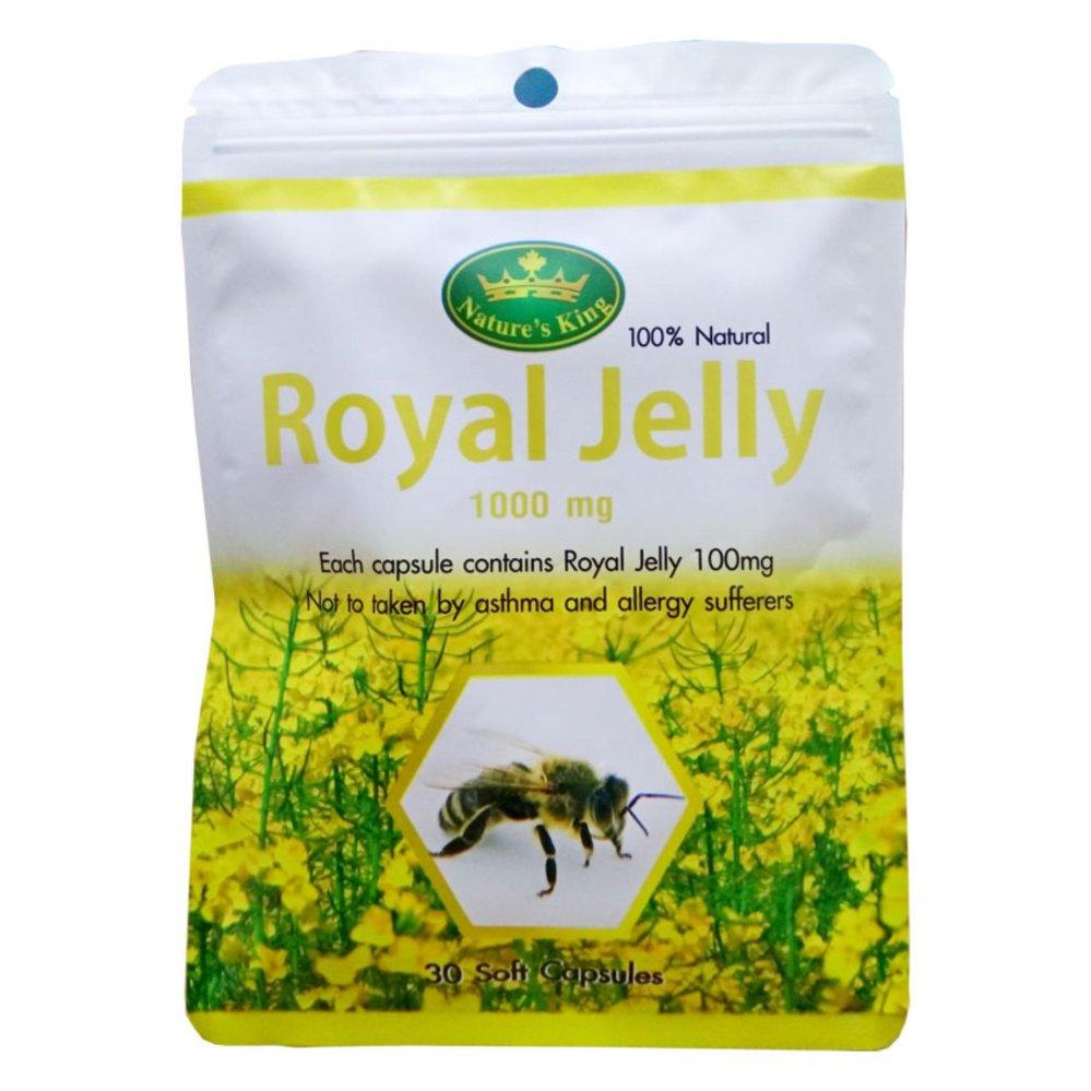 Nature's King Royal Jelly 1000 mg นมผึ้งเนเจอร์คิงส์ ขนาดทดลอง 30 เม็ด