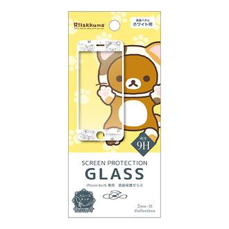 กระจกกันรอย iPhone 6/6S Rilakkuma (cat) สีขาว
