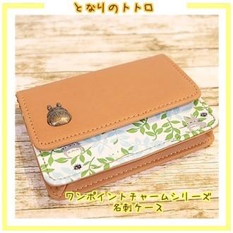 กระเป๋าสตางค์ My Neighbor Totoro