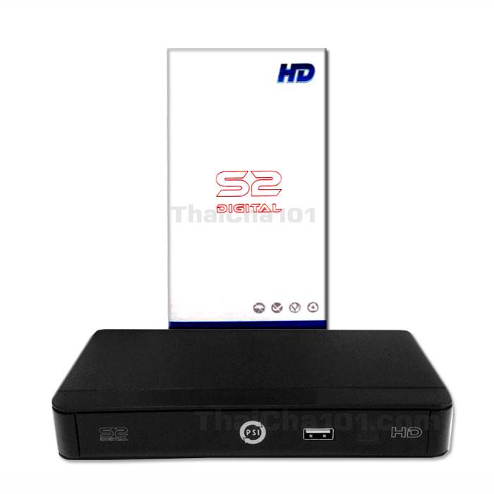 กล่องPSI S2 HD