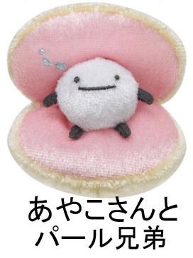 ตุ๊กตาจิ๋ว เพื่อน Jinbei-san (หอยมุก)